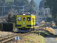 Isumi350_20160116_04