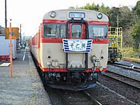 Isumi_kiha28_20160117_05