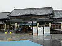 Sawara20160130_01
