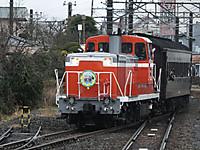 Sawara20160130_23