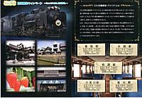 Sawara20160130_28