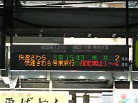 Choshi20160131_63