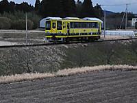 Isumi200_20160203_03