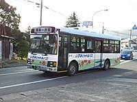 Kominato20160401_02