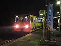 Isumi200_20160212_03