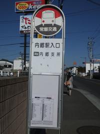 Fukushima20160218_04