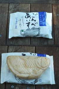 Fukushima20160218_10