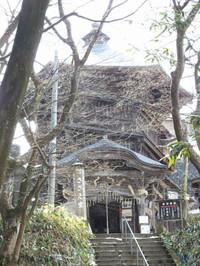 Fukushima20160219_09