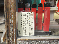 Fukushima20160219_15
