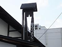 Fukushima20160219_16