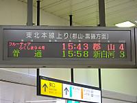 Fukushima20160220_08