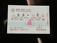 Fukushima20160220_17