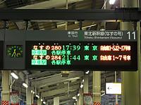 Fukushima20160220_21