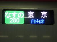 Fukushima20160220_23