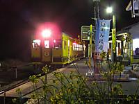 Isumi350_20160225_15
