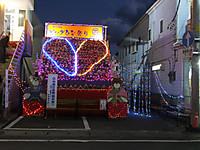 Katuura20160226_03