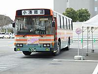 Katuura20160227_17