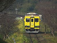 Isumi350_20160304_03