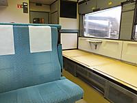Minamiboso20160306_49