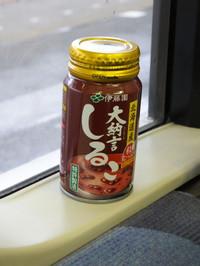 Minamiboso20160306_52