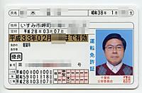 Makuhari20160307_04