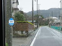 Minamiboso20160307_11