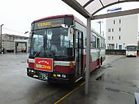 Minamiboso20160307_16