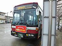 Minamiboso20160307_17