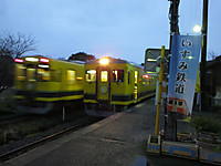 Isumi350_20160311_08