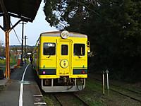 Isumi350_20160320_09