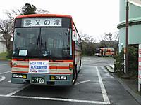 Isumi_nakano20160321_06