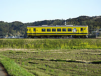 Isumi350_20160325_02