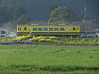 Isumi350_20160401_01