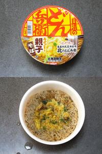 Jitaku20160331_01