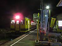 Isumi350_20160412_05