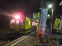 Isumi350_20160414_05