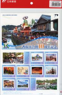 Frame_stamp20160422_12