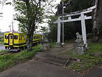 Isumi350_20160424_01