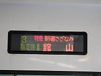 Utibo20160429_08
