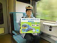 Utibo20160429_19