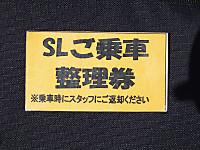 Narita20160505_31