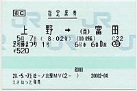 Touhoku20160507_12
