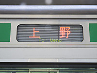 Ueno20160507_05