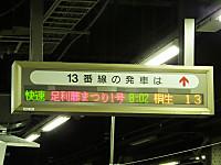 Ueno20160507_07