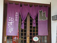 Asikaga20160507_46