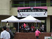 Sakura20160514_07