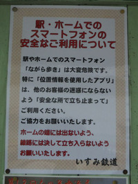 Isumi_otaki20160724_a