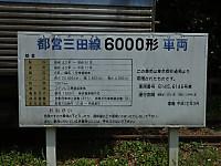 Sakura20160514_12