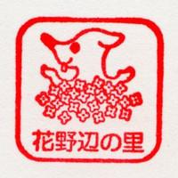 Isumi_stamp_03