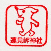 Isumi_stamp_04